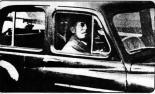 Ghost in Car