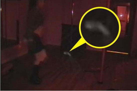 The Pole dancing ghost